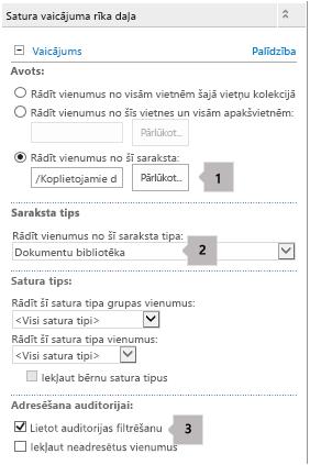 Satura vaicājuma tīmekļa daļas rekvizītus sarakstā ar trīs remarkām