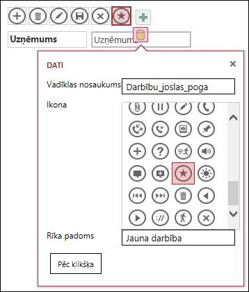 Pielāgotu vadīklu pievienošana Access lietojumprogrammā