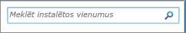 SharePoint 2010 meklēšanas instalētie vienumu meklēšanas lodziņā