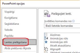 Atlasiet failu un pēc tam uz opcijas un pēc tam atlasiet pielāgot lenti.