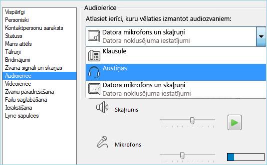 Audio iestatījuma ekrānuzņēmums