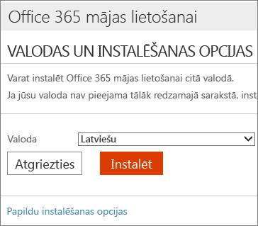 Lapā Valodas instalēšanas opcijas atlasiet saiti Papildu instalēšanas opcijas