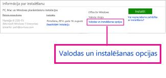 Valodas un instalēšanas opcijas