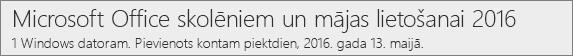 Office2016 PC datora versijas izskats vietnē Office.com/myaccount
