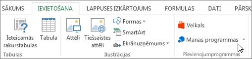 Ekrānuzņēmums ar kursoru, kas norāda uz manas programmas Excel lentes cilnes ievietošana sadaļai. Atlasiet manas programmas access programmās Excel.