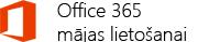 Office365 mājas lietošanai: ikona