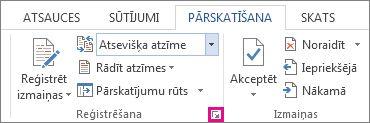 Dialoglodziņa Reģistrēšana ikona