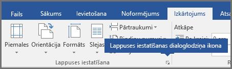 Lappuses iestatīšanas dialoglodziņa ikona programmā Word.