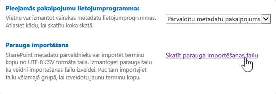 skata parauga importēšanas failu