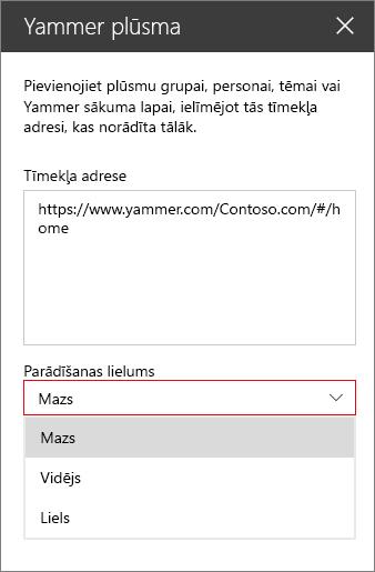 Yammer plūsmas tīmekļa adreses lodziņu