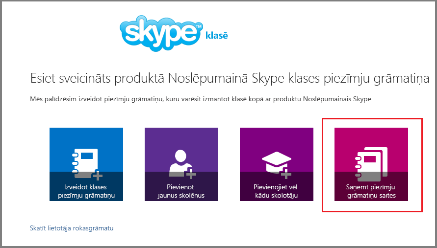 Saišu iegūšana produktā Noslēpumainais Skype