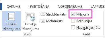 Cilnes Skats programmā Word 2013, kurā iezīmēta opcija mērjoslas atlasīta un izcelts ekrānuzņēmums.
