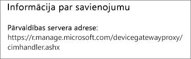 Pārvaldības lapā tiek rādīta ierīču pārvaldnieka URL savienojuma informācija.
