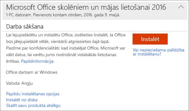 Parāda vienreizējas Office instalācijas saiti Skatīt produkta atslēgu