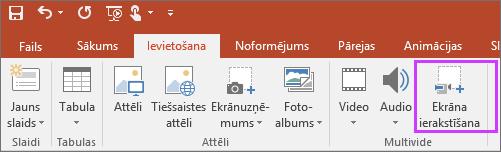 Tiek rādīta poga Ievietot ekrāna ierakstu programmā PowerPoint2016