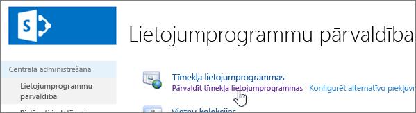 Centrālās administrēšanas logs ar atlasītu tīmekļa lietojumprogrammu pārvaldīšanas opciju