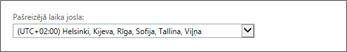 Outlook Web App laika joslas iestatījums