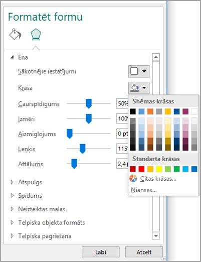Ēnas krāsas mainīšana