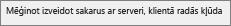 Mēģinot izveidot sakarus ar serveri, klientā radās kļūda