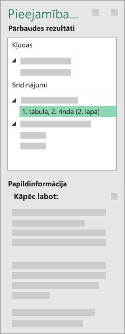 Papildu informācija grupas