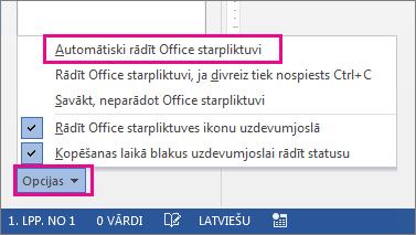 Starpliktuves opcijas programmā Word2013
