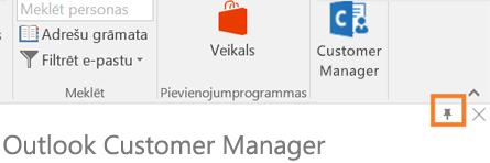 PieSpraušanas ikona ■ lietojumprogrammas augšējā labajā stūrī