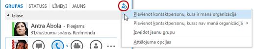 Programmas Lync galvenajā logā noklikšķiniet uz pogas Pievienot kontaktpersonu.