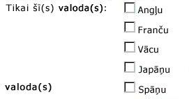 angļu, franču, vācu, japāņu un spāņu valodas izvēles rūtiņas