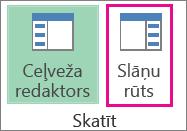 Pogas Ievietot vizītkarti klikšķināšana, lai pievienotu parakstam elektronisko vizītkarti