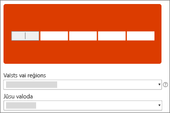 Ievadiet savu produkta atslēgu un atlasiet savu valsti vai reģionu un valodu