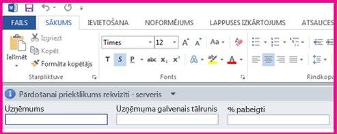 Dokumentu informācijas panelis parāda tekstlodziņus veidlapā, lai ievāktu metadatus no lietotājiem.