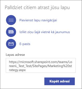 Opcijas, lai citiem lietotājiem palīdzētu atrast jūsu lapā.