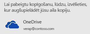 Ja vēl neesat saglabājis prezentāciju pakalpojumā OneDrive vai SharePoint, tiks parādīts uzaicinājums to izdarīt.