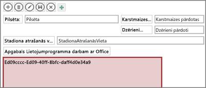 Office paredzētas programmas rediģēšana programmā Access