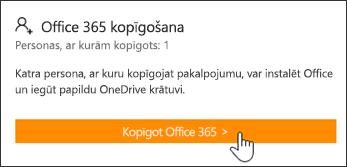 Lapas Mans konts sadaļa Office365 kopīgošana (pirms abonementa kopīgošanas ar citām personām).