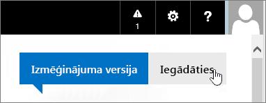 Office365 izmēģinājumversijas iegādes poga