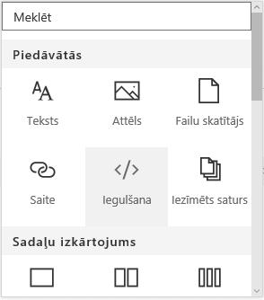 Ekrānuzņēmums ar satura iegulšanas izvēlni pakalpojumā SharePoint.
