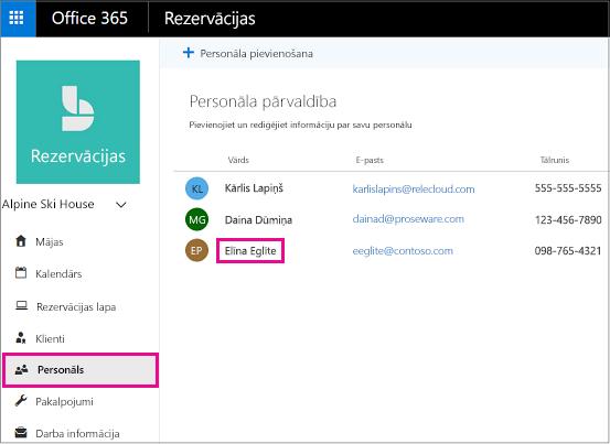 Personāla lapa rezervēšana lietojumprogrammā