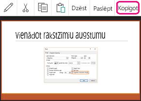 Kopīgošanas komanda programmā PowerPoint darbam ar Android