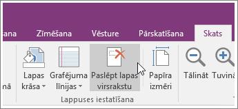 Ekrānuzņēmums, kurā redzama poga Paslēpt lapas virsrakstu programmā OneNote2016.