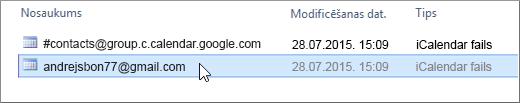 Izvēlieties importējamo failu, kas beidzas ar gmail.com.