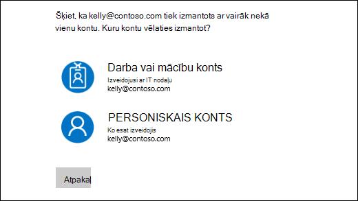Pierakstīšanās ekrāns ar diviem e-pasta adresēm
