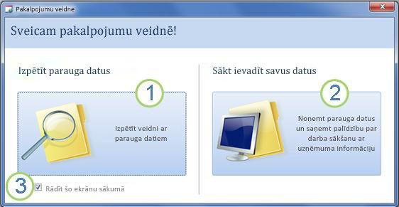 Pakalpojumu tīmekļa datu bāzes veidnes sākuma forma