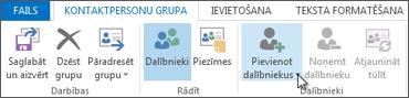 Dalībnieku pievienošana jaunai grupai