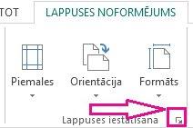 lappuses iestatīšanas dialoglodziņa ikona