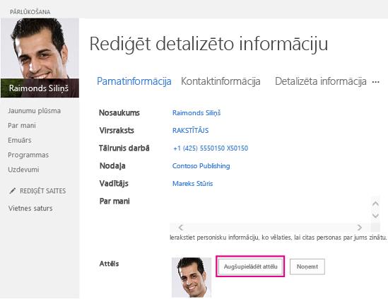 Attēla mainīšanas SharePoint ekrānuzņēmums ar iezīmētu pogu Augšupielādēt attēlu