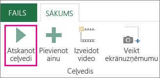 Poga Atskaņot ceļvedi Power Map logā