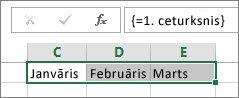 Masīva formulā izmantota nosaukta konstante