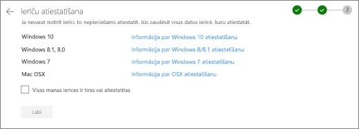 Ekrānuzņēmums, kurā redzama ekrāns pārējo ierīču OneDrive tīmekļa vietnē