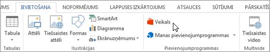 Cilne Ievietot lentē Word ar kursoru, kas norāda uz veikalu sadaļas ekrānuzņēmums. Atlasiet veikalu, lai dotos uz Office veikalu un meklējiet pievienojumprogrammas programmai Word.